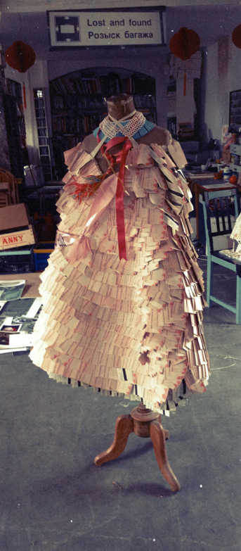TicketDress
